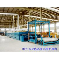 Quality 420 Cm Machine Woven Rugs , Carpet Powder Coating Machine 1 - 5m / Min Frequency Control wholesale