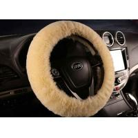 Quality Anti Slip Warm Winter Fluffy Car Steering Wheel Covers With Soft Nap wholesale