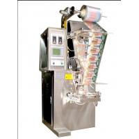 Quality Automatic Ointment Liquid Machine With Good Quality wholesale