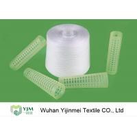 Quality 30S 30/2 Knotless Virgin Raw White Ring Spun 100 Polyester Yarn For Sewing Thread wholesale