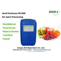Quality Food Grade Acid Pectic Enzyme For Juice Processing And Improving Filtration Rate /  Juice Yield wholesale