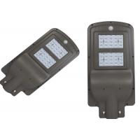 China Outdoor Integrated Solar LED Street Light Led All In One 80Pcs SMD Chip on sale