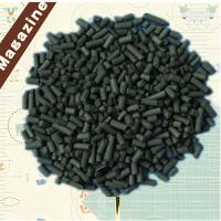 China Coal based pellet activated carbon on sale