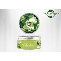 Quality Whitening Facial Massage Skin Care Face Cream Porcelain White Smoothing and Hydration Cream 200g wholesale