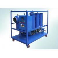 Quality Auto Waste Transformer Oil Filtration Machine To Improving Oil Dielectric Strength wholesale