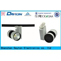 Quality Commercial Tridonic Chip LED Track Lighting Kits 20W To Dispaly Cases wholesale