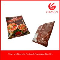 Quality Custom Printing Automatic Packaging Roll Stock Film For Various Spice wholesale