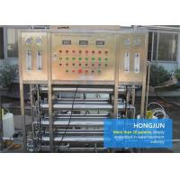 Quality Stainless Steel Industrial Water Purification Equipment For Chemical Industry wholesale