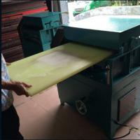 China PP or PVC cutting board surface planing planer thicknesser for sale on sale