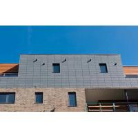 Quality Fluorocarbon Fireproof Decorative Fiber Cement Board Exterior Wall Long Service Life wholesale