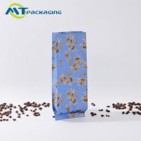 Quality Laminated Material Coffee Packaging Bags Stand Flat For Shelf Display Multi Color wholesale