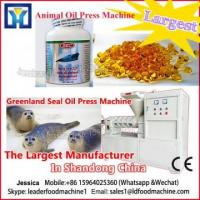 China almond palm kernel oil extraction plant     almond oil     mini oil press on sale