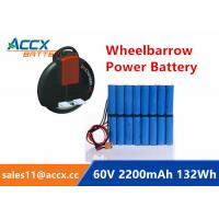 Quality Manufacturer LifePO4/NCM 60V 2.2A 132wh battery lithium bateria for e bicycle battery/wheelbarrow/monocycle/monotroch wholesale