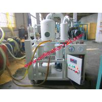 Quality Transformer Oil Purification Plant, Insulation Oil Processing Equipment ,Cable Oil Filter wholesale