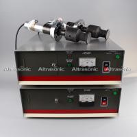 Quality Ultrasonic Welding Machine Ultrasound Generator For Medical Grade Surgical Mask Making wholesale