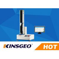 Quality 60KG Plastic Packaging Films Universal Tensile Testing Machine With 1PH, AC220V, 50/60Hz wholesale