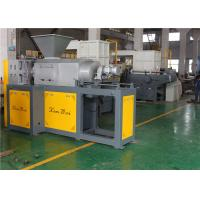 Buy cheap Customized Plastic Dryer Machine Automatic Squeezing Dryer , Plastic Washing And Drying Machine from wholesalers