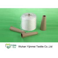 Buy cheap 20s/2 Hairless / Knotless Bright Spun Polyester Knitting TFO Yarn from wholesalers
