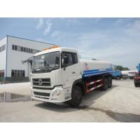 China hot sale good price dongfeng tianlong 6*4 20m3 water tank truck, factory sale dongfeng LHD 20,000L cistern truck on sale