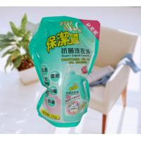 Quality Plastic Customized Standing Foil Spout Pouch with Cap for Packing Laundry Detergent wholesale