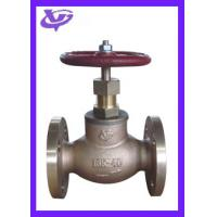 China factory directly JIS Marine Bronze Screw Down Check GLOBE ANGLE Valves 5K 16K F7351 F7352 F7409 F7410 on sale