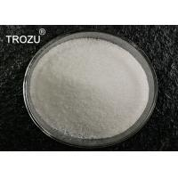 Buy cheap White Powder Mildew Inhibitor / Methylene Bis Thiocyanate MBT CAS 6317-18-6 from wholesalers
