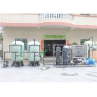 Quality Big Stype Seawater Desalination Equipment For Drinking Water Treatment Plant wholesale