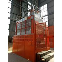 Cheap 60m Double Car Construction Material Hoist with Schneider Inverter 45kw for sale