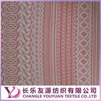 Quality Stretch lace fabric for Ladies Dress wholesale
