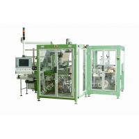 Quality 10L/Min 3200kg High Speed Auto Cigarette Packing Machine Hot Melt Adhesive Sealing wholesale
