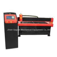 Quality Air Hose Plate Plasma Cutting Machine 1300*2500mm wholesale