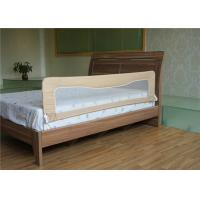 adjustable baby bed rails images adjustable baby bed rails photos. Black Bedroom Furniture Sets. Home Design Ideas