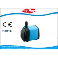 Quality Small Submersible Water Pump for Air Cooler Machine 1000L/H 220V Pump wholesale