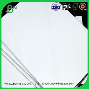 Quality 61*86cm 66*96cm Couche Paper / Art Paper / Gloss or Matt Couche Paper Board wholesale