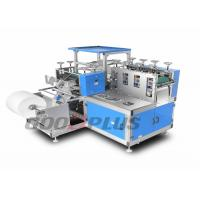 China High Speed Disposable and reusable non-woven shoes cover making machine on sale