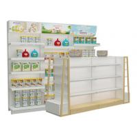 Quality Supermarket and grocery display shelves natural design baby shop display stands with led advertising wholesale
