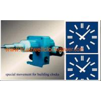 China movement motor for outdoor clocks, large hours, hour motor-  Good Clock(Yantai) Trust-Well Co.,Ltd on sale
