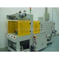 Quality Automatic Plastic Packaging Machine wholesale