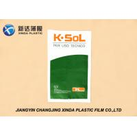 Quality 25 KG FFS Form Fill Seal Film Heavy Goods Packaging Form Fill And Seal Bags wholesale