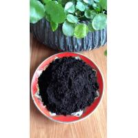 Quality Dutched Brownish Black Cocoa Powder Cocoa Ingredients With ISO9001 Approved wholesale