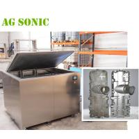 Quality Long Large Gas Turbine Parts Ultrasonic Engine Cleaner Oil Filteration 360L Tank wholesale