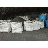 Quality 1-5mm Graphite Recarburizer / Calcined Anthracite Carbon Raiser Low Ash wholesale