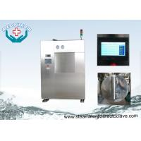 China Laboratory Autoclave Sterilizer Machine With Fine Polished Chamber And Perforated Trays on sale