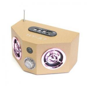 Quality 2.1 Speaker wholesale