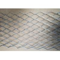 Buy cheap 15cm Width 15m Length Wire Mesh For Brick Wall 370g / M2 0.35mm Thickness from wholesalers
