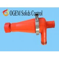 Quality Cyclone,hydrocyclone, wholesale
