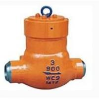 Quality BB Type Cast Check Valve / Pressure Seal Check Valve Flexible Disc wholesale