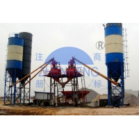 China HZS75 Ready Mix Stationary Concrete Batching Plant High Mixing Efficiency For Building on sale