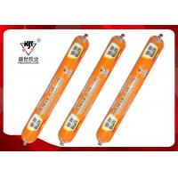 China Weatherproof Window And Door Silicone Sealant Indoor And Outdoor Using on sale