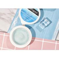 20ml Neutrogena Face Creme Small Plastic Cup For Overnight Mask Gel 0.3fl oz